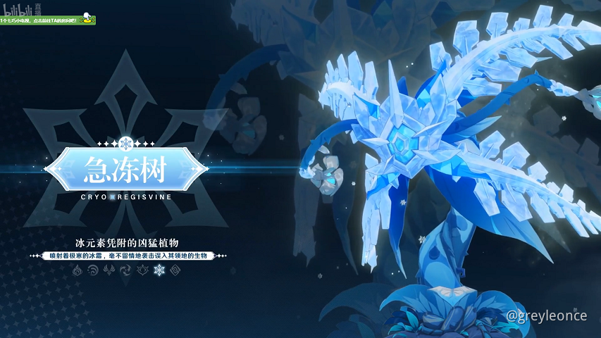 Genshin Impact Pre Official Release Live In 8 28 On Bilibili Genshin Impact Official Community