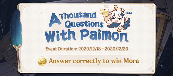 Paimon Quiz